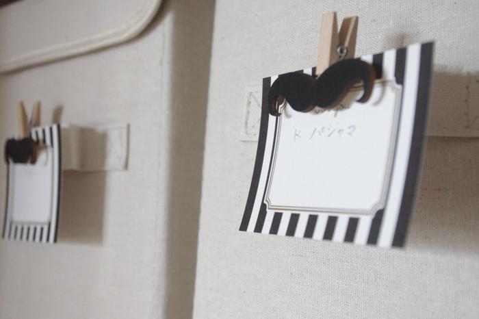 ダイソーのボックスには、パッと見て何が入っているか分かるようにセリアのメッセージカードでタグを。ピンチで止めるだけなので、中身が変わっても書き換えラクです。