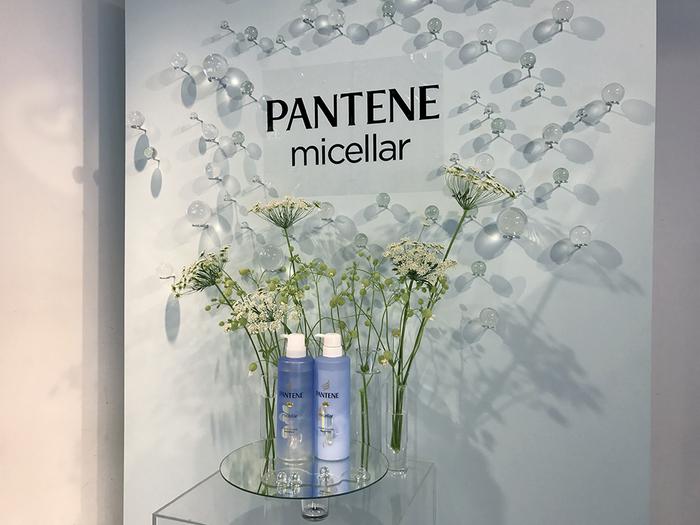 PANTENEから2018年4月14日に新発売される「PANTENE micellar」は、髪に付着した大気中物質などのミクロの汚れまでしっかりと落とすことができるシャンプー&トリートメントです。