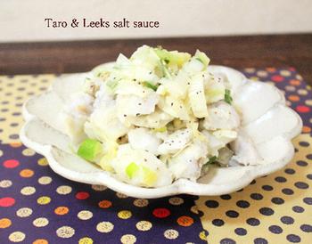 レンジでチンするだけの里芋にネギ塩だれを和えるだけで完成の簡単レシピは、「あと一品」そんな時にも役立ちそう。