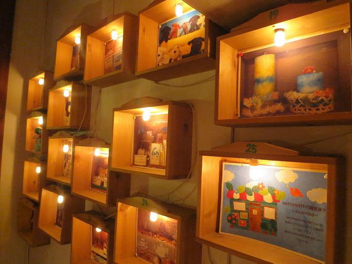 吉祥寺から徒歩約8分のところに、まるで絵本の中の世界のようなキュートなカフェ「ハティフナット 吉祥寺のおうち」があります。