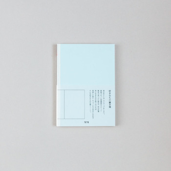 例えば、お気に入りの包み紙の切れ端や、初めてデートに行った時の映画のチケット…など、振り返った時に、思わず笑みがこぼれちゃうような、そんなアイテムをスクラップ出来ちゃう楽しいノート♪カラーは、white, pink, light blueの3種類がラインナップ。 知らず知らずのうちに、幸せで溢れる。そんな素敵な一冊を作ってみませんか…