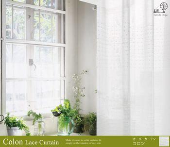 お気に入りのファブリックを壁に飾ってみたり、仕切りや目隠しに布を使ってみたり、布を上手に活用すれば、小さなワンルームのお部屋でも、簡単に印象が変えられます。