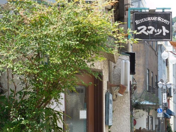 レストラン「スコット」は、戦後すぐ昭和21年創業の老舗洋食店。谷崎潤一郎や志賀直哉ら、著名な文人たちが通ったことで知られ、先に紹介した「わんたんや」とともに熱海で大人気のお店です。 【画像は「スコット 旧館」。店内は、外観同様に欧州のビストロ風の雰囲気。】