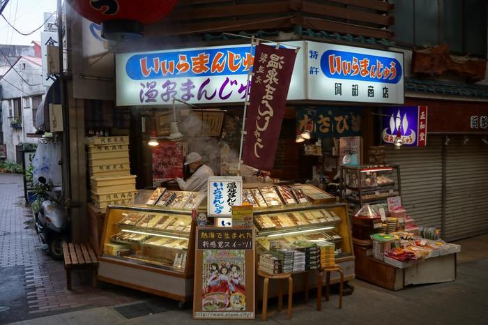 駅前の「平和通り商店街」にある「いいらまんじゅう 阿部商店」は、熱海の人気老舗まんじゅう店の一つ。