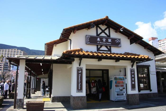 JR来宮駅は、熱海市の山手側。熱海駅の隣駅です。