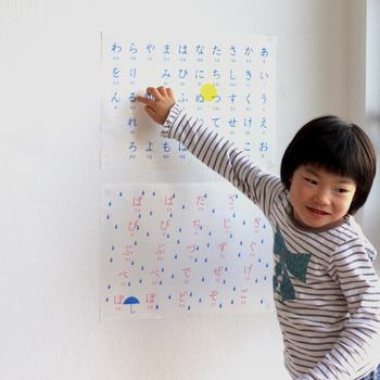 毎日眺める物だから、デザインが可愛いのも嬉しいところ。これなら、親子で会話を楽しみながら文字を覚えていけそうですね☆