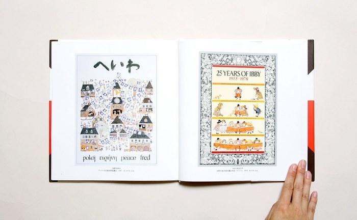 さまざまな分野で数多くの作品を手がけている安野さんですが、この1冊は、ポスターにスポットを当てた作品集です。幅広い作風を見ることができ、散りばめられた遊び心にホワッとします。