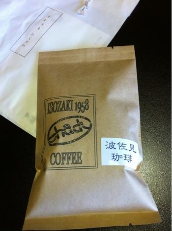 オリジナル豆でもある「HASAMI」はお買い求めやすく好評です。