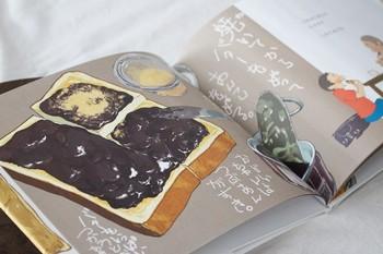 この絵本を読むと、むしょうに甘いトーストが食べたくなるはず。誰かと美味しいものを分け合いたくなるはず。食はやっぱり、元気回復の元ですね。