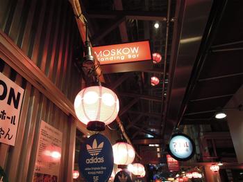 スペインバル「カフェ モスクワ」。3階まであり、階により印象が違うので、それぞれの空間を楽しめます。
