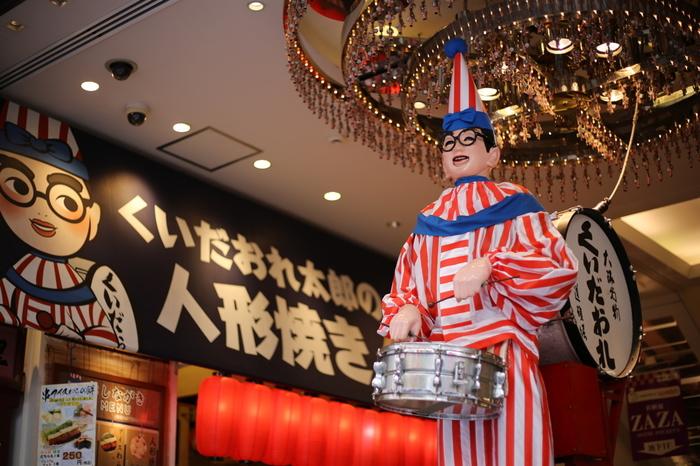 くいだおれ太郎のお土産は、サブレの他にも可愛いパッケージのものがたくさんあるので、大阪に行った際にはぜひお気に入りのものを探してみてくださいね。