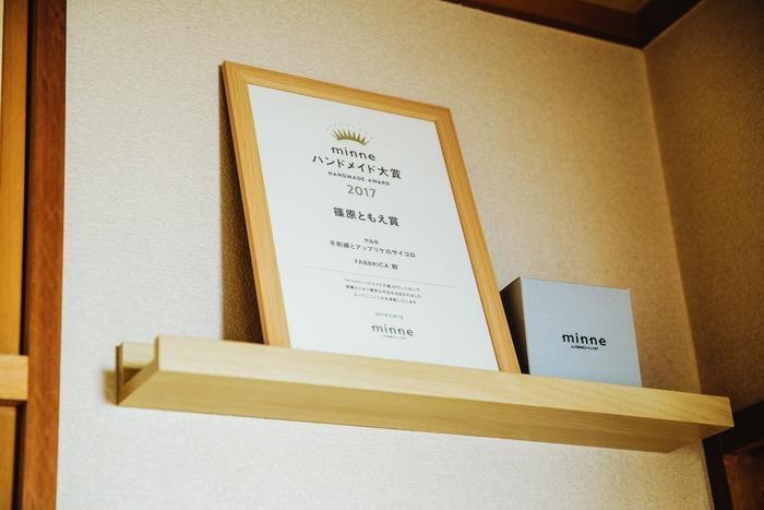 「ハンドメイド大賞」の賞状は大切に飾られていました
