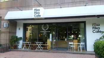 """スウェーデン語で""""コーヒーブレイク""""を意味する「FIKA(フィカ)」を店名に冠した、北欧スタイルのカフェ「FIKA FIKA CAFE」。なんと北欧のバリスタ大会で優勝経験を持つ、ジェームスさんという方がオーナーのお店です。"""