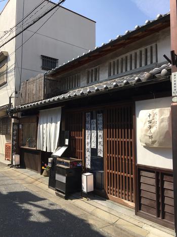 風情のある町屋の中で、お抹茶と一緒に和菓子をいただけます。ギャラリースペースもありますし、和菓子造り体験も興味深いですね。