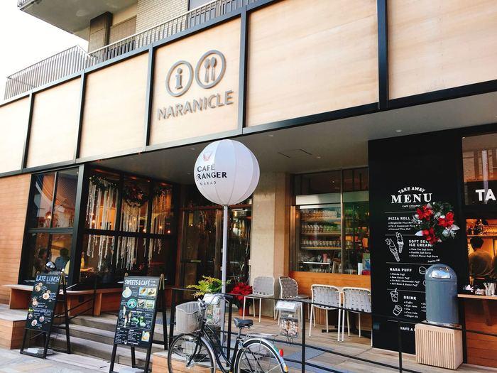 """2017年6月におしゃれに変身した奈良市観光センター「NARANICLE(ナラニクル)」内にある「カフェ エトランジェ・ナラッド」です。大和野菜や大和牛など""""奈良ならでは""""の素材や料理を味わえるカフェです。"""