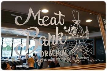 渋谷駅ハチ公口から徒歩3分の「DORAMEMON MEAT BANK(ドラエモンミートバンク)」。