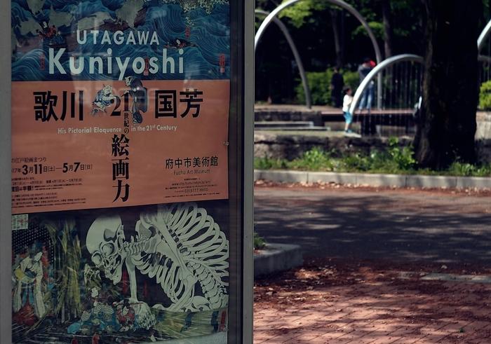 近くには美術館や博物館があり、すべてバリアフリーになっています。 公園でゆっくりくつろいだ後、アートに触れるのもいいですね。