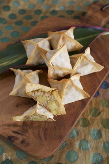 「サモサ」はインドの軽食です。一般的には潰したじゃがいもをクミンやターメリックなどのスパイスで味付けして、小麦粉で作った薄い皮に包んで揚げていきます。自宅で気楽にトライするなら、カレー粉を使って、餃子やワンタンの皮で包んでみて。三角形に仕上げると、より本格的な見た目に。