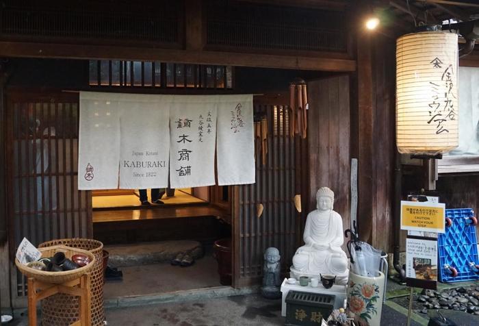 「本田屋食器店」と同じく、こちらも長町にある「九谷焼窯元 鏑木商舗」。1822年に創業の、九谷焼最初の商家として名高い老舗です。