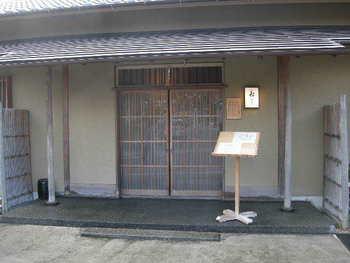 せっかく別荘地に来たのだから、ちょっと特別な懐石はいかがでしょうか。駅近くにある創業100年以上の「松月」は、初代内閣総理大臣である伊藤博文の総料理長が創業した料亭です。