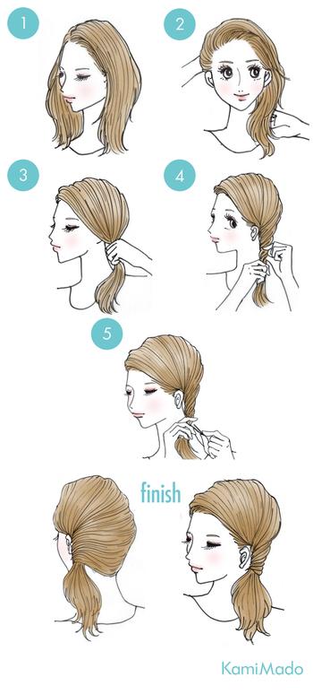 サイドで髪をまとめたら、結び目部分を内側にねじって下の毛束に巻きつけるようにピンで固定するだけ!ととっても簡単です。