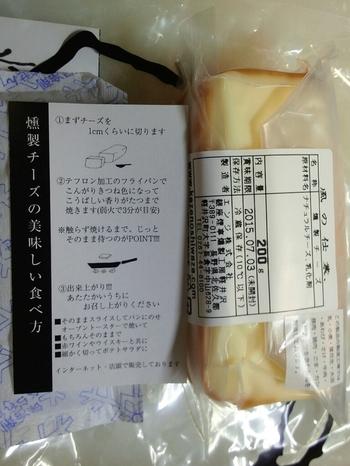 こちらもテフロン加工のフライパンで焼き目をつけてから頂きます。香ばしい燻製の香りは日本酒とも好相性です。男性にもファンの多いひと品。