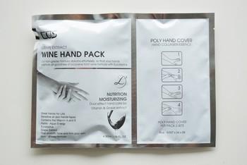 フェイシャルパックでスキンケアするように、手にも専用パックで潤いをたっぷりと!手元のくすみを晴らしたいときにもぴったりのアイテムです。