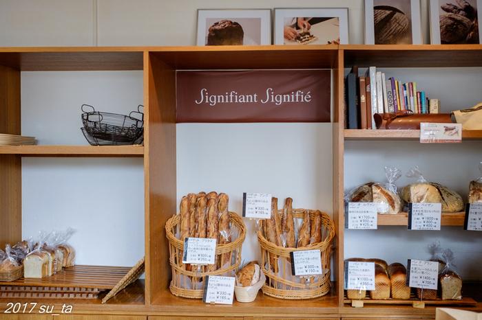 """東京・世田谷・三宿に本店を置く「Signifiant Signifie」(フランスの言語学用語だそう)。創業者・志賀勝栄(しがかつえい)氏は、専門書「酵母から考えるパンづくり」の著書もある日本のパン作りの牽引的存在です。 添加物や保存料不使用、低温長時間発酵によるパン作りが注目され、日本中からパン好きが訪れる人気店に。""""2017食べログ百名店""""選出。"""