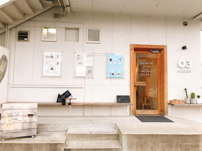 佐賀市で一番お洒落なカフェといったら「03coffee」。コーヒーの美味しさと楽しみを再発見させてくれる、コーヒー好きにはぜひ訪れて欲しいカフェです。真っ白な外観と木&ガラスのドアが印象的で、お店に入る前からわくわくしますね♪