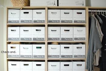 セリアのプレンティボックスは、質もデザインもお値段も良いという三拍子そろったペーパーボックスです。A4サイズは特に人気が高く、売り切れてしまうことも。一度にお揃いにしたいときに、100円ショップは私たちの強い味方です。