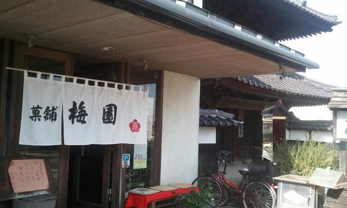 """「開懐世利六菓匠」は、和菓子の店名ではなく、和菓子職人のグループです。1990年に結成した開懐世利六菓匠は、「菓舗いしはら」「岩本菓舗」「立山菓舗」「菓舗かずさや」「天明堂」「菓舗梅園」の6軒の和菓子店が手を組み、川尻町を""""和菓子の街""""として広めるために活動しています。その取り組みが評価され、2014年にサントリー地域文化賞を受賞しました。"""