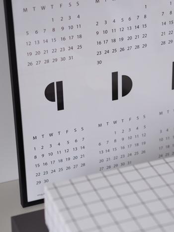 なにかを行うのを「カレンダー」で決めるのは、もっとも分かりやすく、簡単な方法です。毎月、何日にはこの処理を行うと決めてみましょう。月に何度も処理を行うことがあるなら、曜日や「0のつく日」といった風に実行日を決めるのもいいですね。