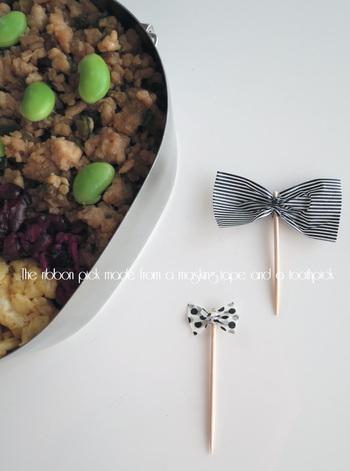 マスキングテープで長方形を作って、中央を絞ればリボンの完成◎ピックとして使えば、お弁当がおしゃれに大変身。