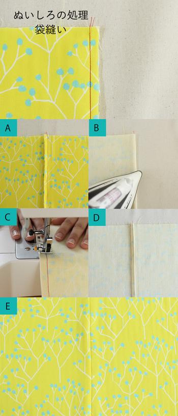 <袋縫の方法> (A) 外側が表になるように生地を合わせて縫います。縫しろを0.5cm程度に細くカットしたら、縫い代を片側に倒しアイロンをあてます。  (B) 中側が表になるように返します。画像のように、袋状になっている端から縫しろ0.5〜1cm程のところで縫います(C)  (D) 縫しろを片側に倒してアイロンをあてます。  (E) 表に返します。Aでカットした分、最初の縫しろは内側に入っているので、表からは見えません。丈夫で見た目も綺麗な袋縫いの始末が完成です。