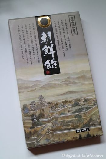 1982年創業の「清正製菓」は、数々の熊本銘菓を揃えた人気店。熊本駅にも店舗があるため、利用しやすいのもうれしい◎