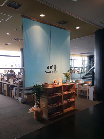 渋谷ヒカリエにある、雑誌「d design travel」がプロデュースする定食店。47という数字が表す通り、47都道府県の食材にこだわり、「おいしく正しい日本のご飯」を提供している食堂です。店内にはご当地食材も売られているので、色々買って味めぐりをしてみるのも楽しそう。