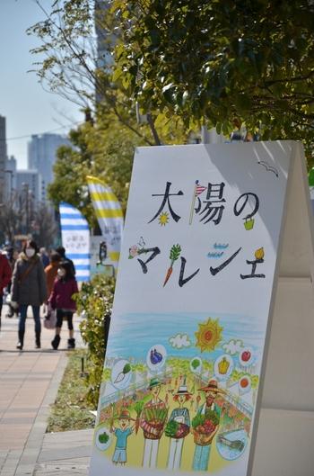 毎月1回、東京・勝どきの「月島第二児童公園」で開催される「太陽のマルシェ」。全国から集う約100の農家や飲食店、クラフト作家などが名を連ね、「食べる」「買う」だけでなく、ワークショップや各種体験などを通して「学ぶ」「体験する」楽しみも味わえる催しとなっています。