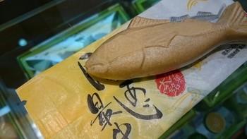 高橋水月堂の「関あじ・関さば最中」も大分土産の定番。大分の高級ブランド魚をモチーフにした和菓子です。関あじはこしあんで、関さばに比べて少し小ぶり。
