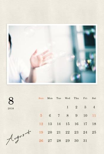 その月々にふさわしい写真を選んで、オリジナルのカレンダーを作るのはいかがでしょう。子どもの写真で作ったカレンダーは、おじいちゃんおばあちゃんへのプレゼントにも喜ばれます。