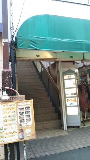 「しもきた茶苑大山」さんは、茶師十段の方がいる日本茶の専門店。日本茶を販売する店舗と、かき氷が食べられる喫茶室があります。場所は下北沢駅北口からすぐのところ。喫茶室は、この階段をのぼった2階にあります。