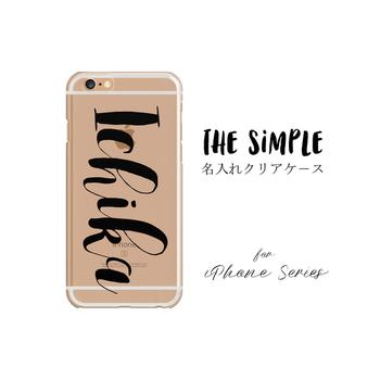 スクリプトフォントが目を引くiphoneケース。日本語で入っていたら恥ずかしくなるような大きなネームも、グラフィカルな書体ならおしゃれにまとまりますね。