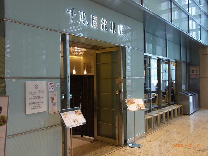 「千疋屋総本店 フルーツパーラー」は、東京メトロ銀座線・半蔵門線の三越前駅から地下通路を直結した三井タワーの2階にあります。駅からのアクセスが良いので、女子会の待ち合わせにもおすすめ。
