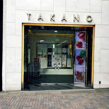 JR新宿駅の東口を出てすぐのところにある「タカノフルーツパーラー 本店」は、明治18年に創業しました。パーラーとして開店したのは大正15年。新宿のシンボル的存在として親しまれている老舗です。