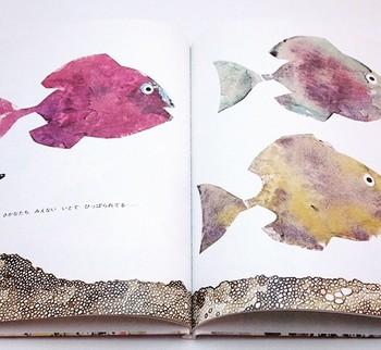 小さい魚は海の中ではみんなビクビク生活しています。そんな生活を変えようと、小さなスイミーが考えて考えて、知恵を絞って、困難に立ち向かいます。 ハンディキャップやコンプレックスは誰にでもあるもの。でも諦めないで頑張れば、スイミーのように大きなことを成し遂げられるかもしれませんね。