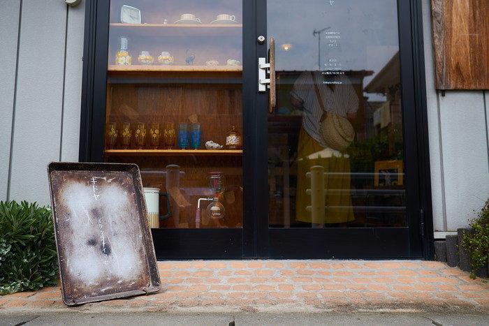 自家焙煎コーヒーやランチも楽しめるカフェ「キドヤ」。自家製天然酵母パンも販売しています。営業は、火・水・金・土曜日です。