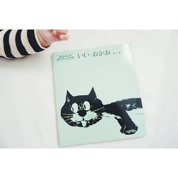 松谷みよ子さんのあかちゃんの本シリーズのひとつ「いい おかお」。松谷みよ子さんが文を書き、瀬川康男さんが絵を描いたあかちゃんの絵本の人気シリーズです。見てるこちらまでにっこりいいおかおになりそうな、可愛らしい表情の絵と、やさしく響く言葉が素敵な絵本です。