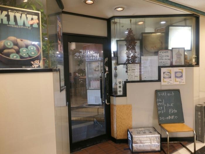 築地浜離宮ビルの2Fにある「コリント 朝日店」は、昔ながらのレトロな喫茶店の風情が感じられます。