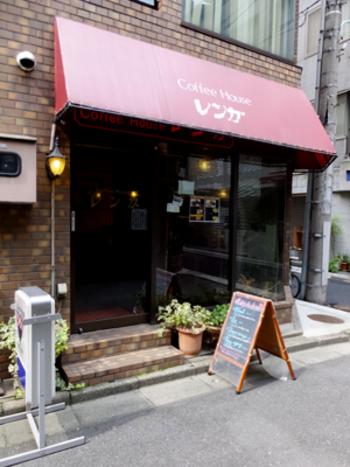 築地市場駅から歩いて7分ほどのところにある「レンガ」は、築地本願寺のほど近くにある喫茶店。店名の通り、茶色いレンガ造りの建物に赤いひさしが目印です。