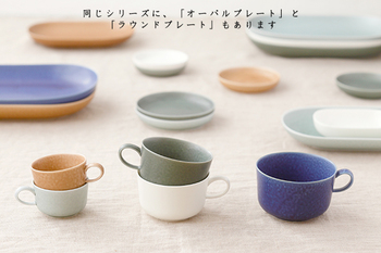 人気陶芸作家イイホシユミコさんの「ReIRABO」シリーズ。釉薬がつくりだすまだら模様が特徴的な羅保焼(いらぼやき)には、手仕事の風合いも感じます。