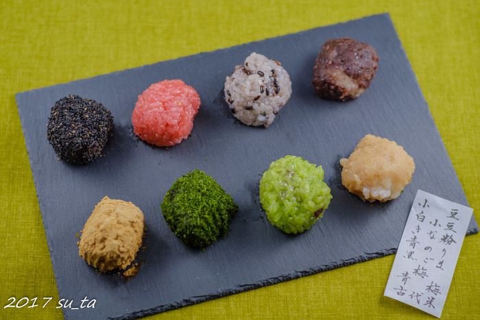 小多福のおはぎは何と言ってもとってもカラフル!小豆、きな粉の定番から、青のりや青梅などの変り種も揃っています。